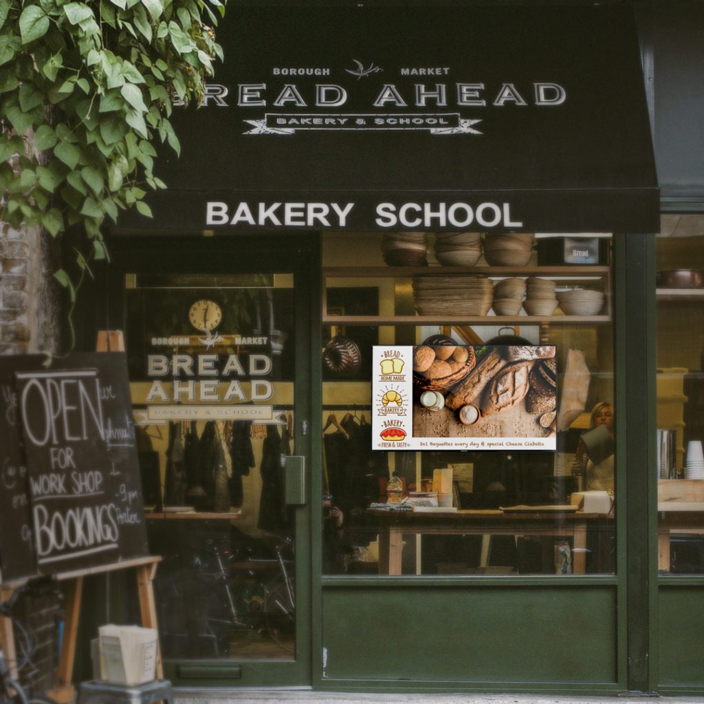 2bakery-with-screen